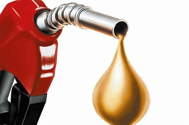 92#汽油大连地区涨至7.9元/升