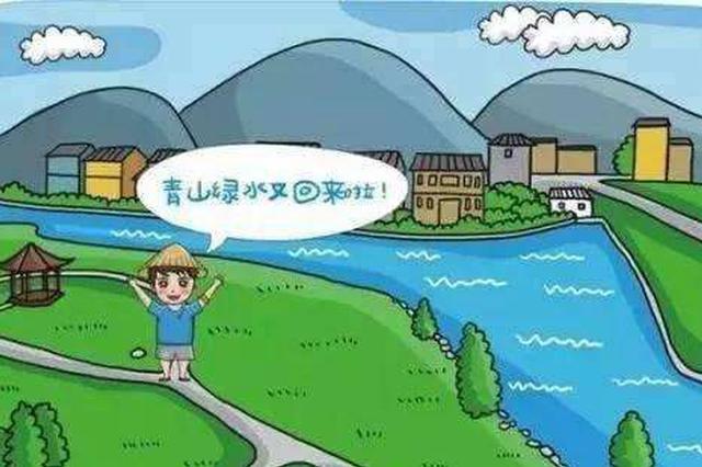辽宁建立销号制度 两年内将完成27条重污染河流治理