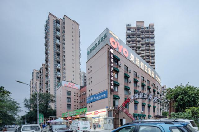 风云变幻经济形势下 OYO酒店如何带给中小酒店业主春天