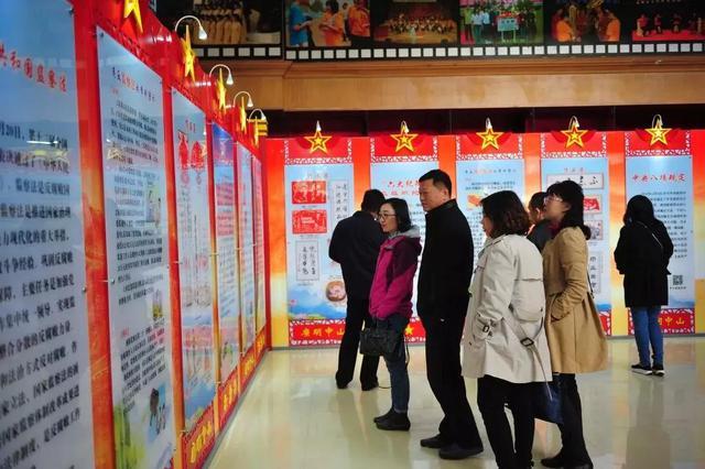 中山区开展形式多样的廉政文化教育活动