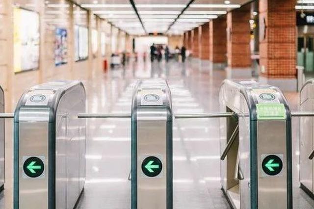 沈阳地铁加入交通联合 坐地铁可以刷手机了