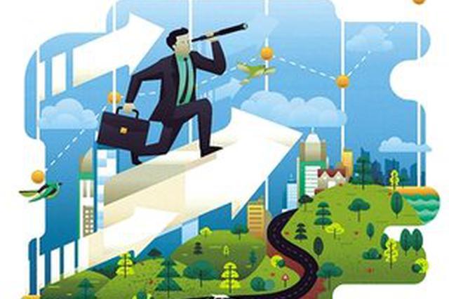 金普新区:营商环境持续改善 市场活力不断增强