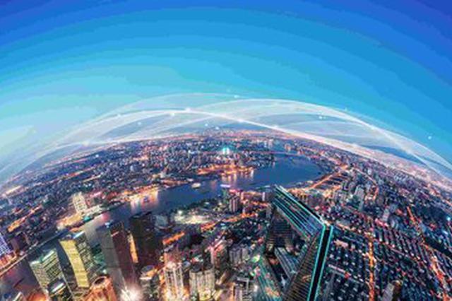 """""""长三角金融服务实体经济高峰论坛""""在沪举行"""