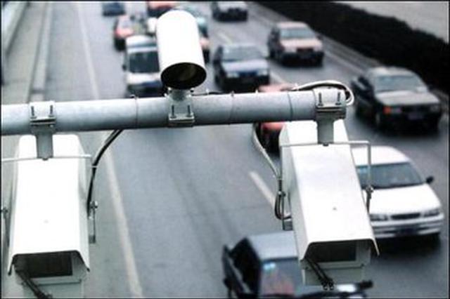 交通环境亮化百日行动见成效 共查处交通违法行为13万余件