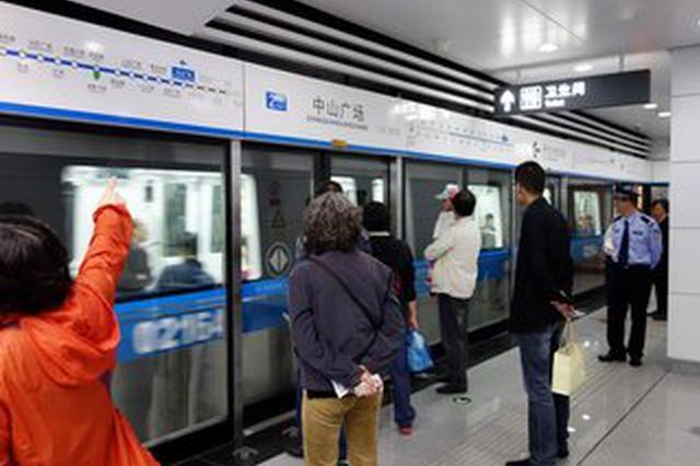 地铁2号线今起增加车次加密行车间隔