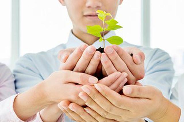 大连优化营商环境政策 增强企业发展信心
