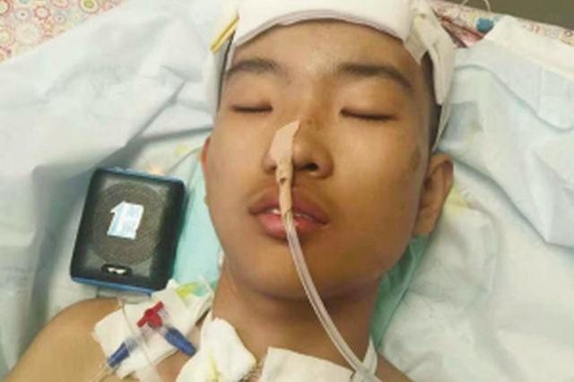 14岁男孩突发脑出血昏迷。
