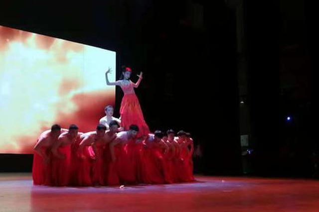 大连市第27个国际残疾人日圆梦·才艺展演大会举行