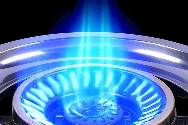 威廉希尔中文网对满足条件更换天然气灶具用户给予200元补贴