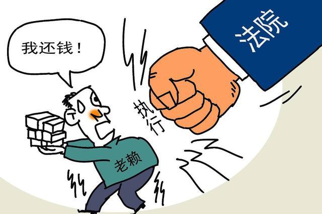 威廉希尔中文网一被执行人犯拒执罪被判刑