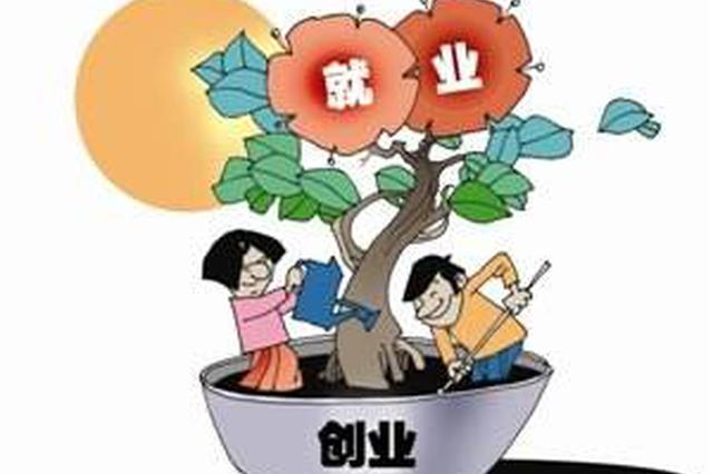 威廉希尔中文网市个体私营企业法律维权中心启动