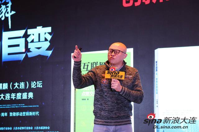刘寅斌:创新时代的新商业和新机会