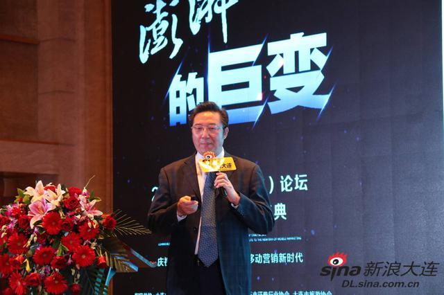 杨光:新时代市场与营销的趋势与变革