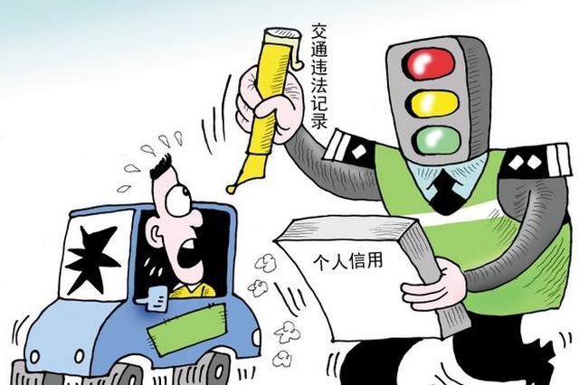 """大连市""""亮化""""百日行动查处交通违法64万件"""