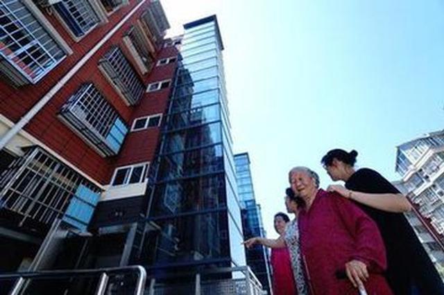 大连出台新规 符合条件的老楼可加装电梯