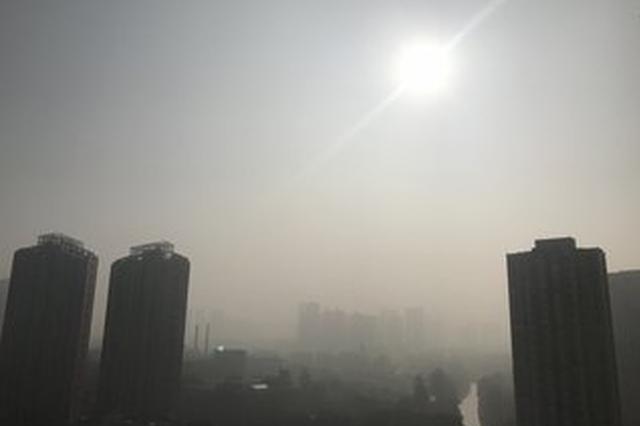 预计今日大连市将出现一次空气污染过程