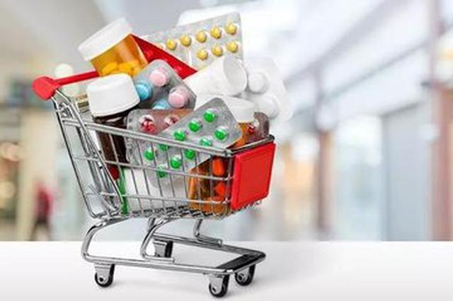 大连市试点国家组织药品集中采购和使用