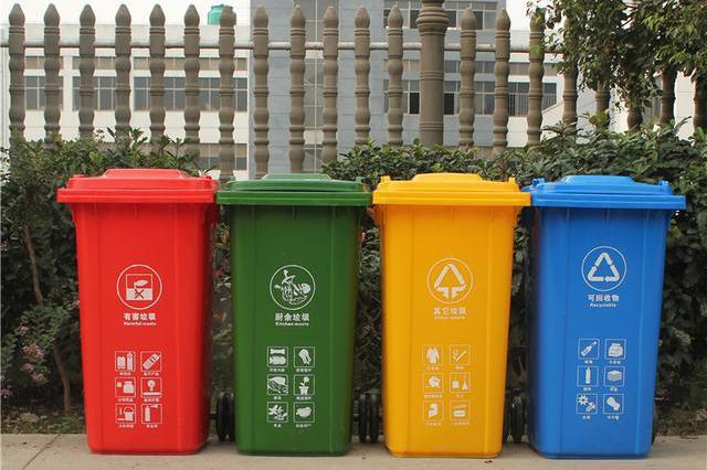 大连市开展中小学垃圾分类主题宣传教育活动