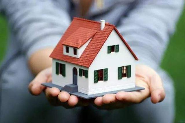 公租房第一季度补贴拟于4月中旬发放