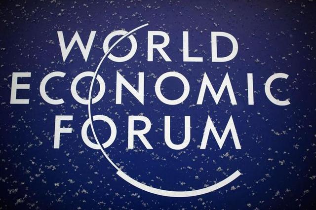 世界经济论坛第13届年会将于7月1日至3日在连举办
