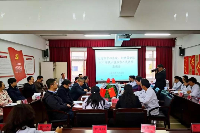 市中心医院、市妇幼保健院携手赴贵州对口帮扶