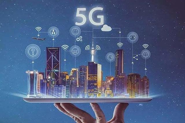 大连机场将实现5G网络WIFI信号覆盖