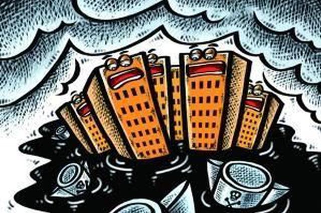 大连市对3家危化企业下达停业整改指令