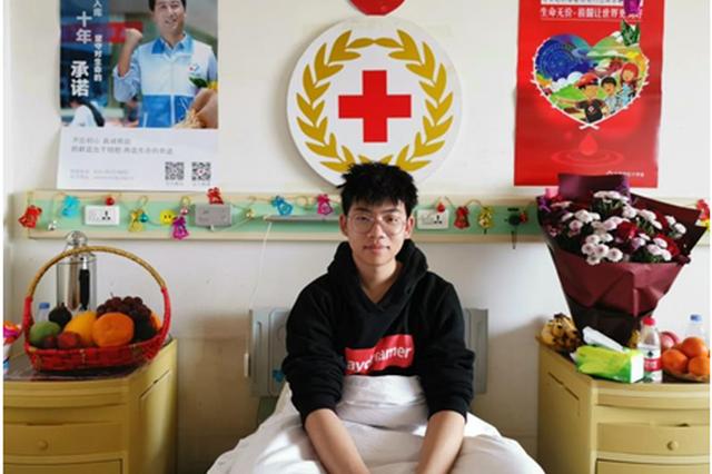 大连医科大学大三男生捐赠造血干细胞