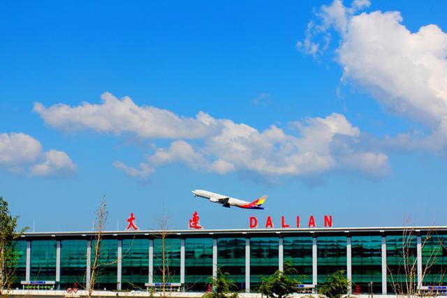 """大连机场卫冕中国大陆""""最准点""""中型机场"""
