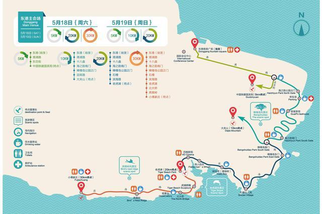 第十七届大连国际徒步大会5月18、19日举行