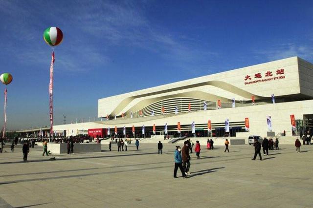 大连北站将建成20万m2综合交通枢纽