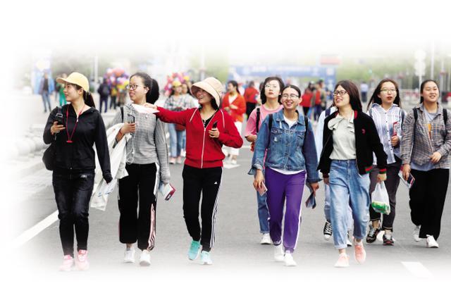 国际徒步大会落幕 30余万人共享徒步盛宴