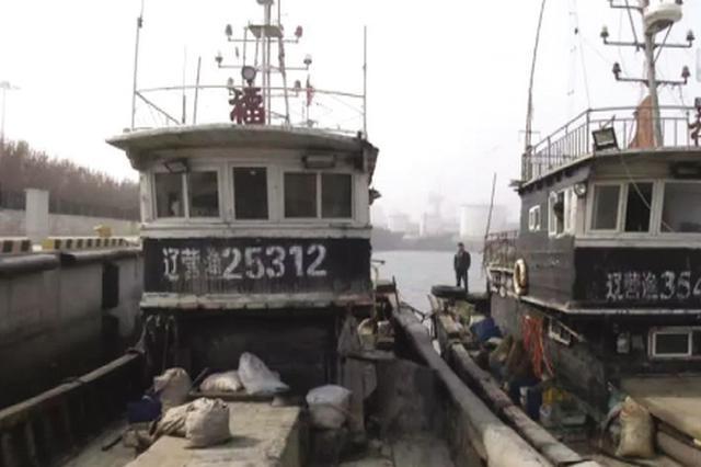 """营口仨渔船在大连海域""""顶风作案""""被抓"""