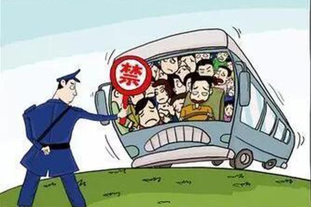 一辆荷载7人面包车竟然塞进16人被交警处罚