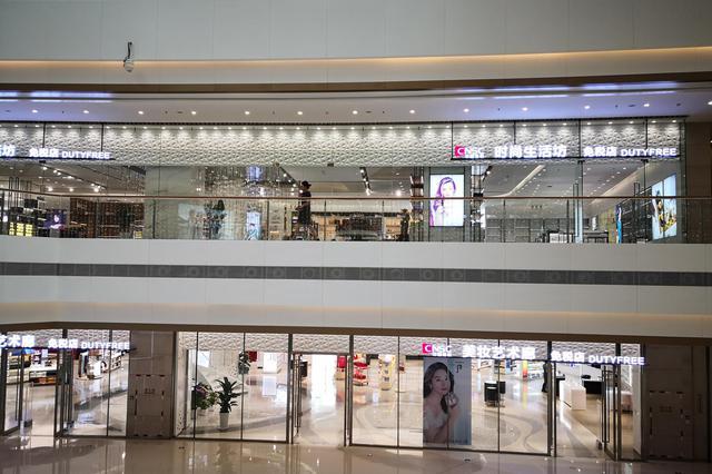 大连恒隆广场中服免税市内外汇商品免税店正式揭幕