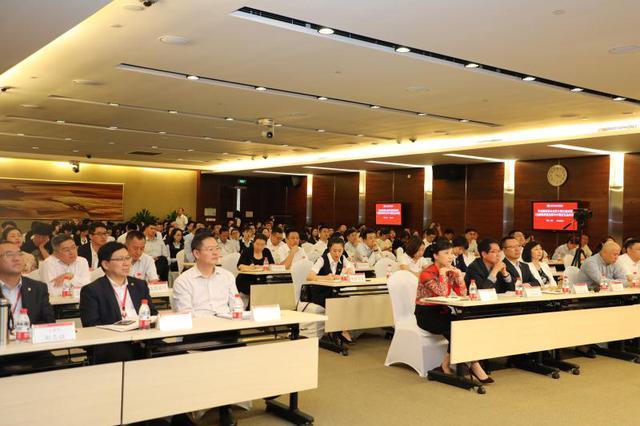 金融业联合会举办第三期公益讲座