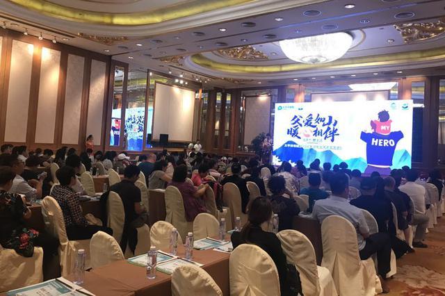 关注心脑血管健康与预防——中国太保寿险举办2019客户服务节
