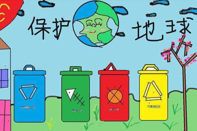 大连市《垃圾分类教育读本》将在全市幼儿园、中小学免费发放