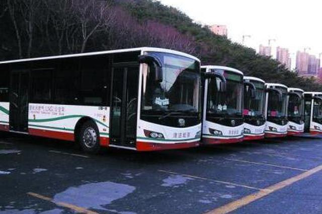 大连部分小公汽票价标准有望调整