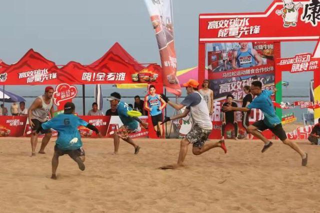 """惊艳!""""嗨!金石滩""""第十六届大连国际沙滩文化节宣传片震撼"""