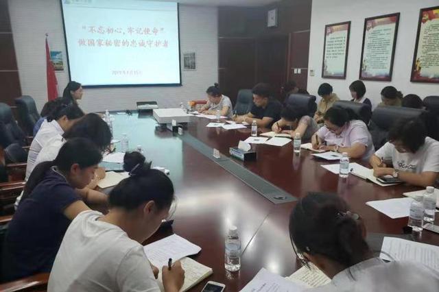 辛寨子街道召开保密工作会议 拉开保密宣传月活动序幕