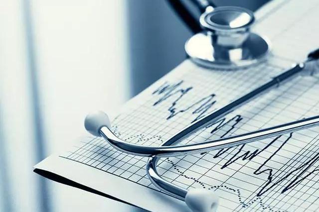 大连将开展医疗服务价格专项治理行动
