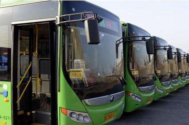 大连13条公交线路增加配车