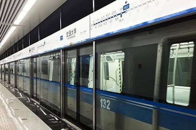 大连购物节首日地铁客流创新高