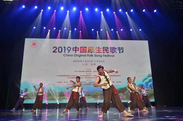 《长海号子》代表辽宁受邀参演2019中国原生民歌节