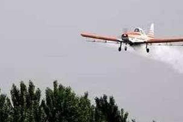 首次飞机防治森林病虫害工作结束
