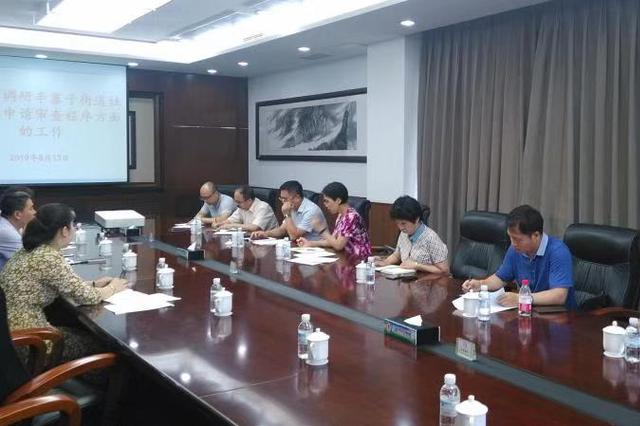 区人大调研辛寨子街道社会救助申请审查程序方面的工作