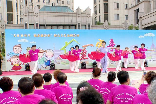 辛寨子街道:搭建文化平台 打造文明家园