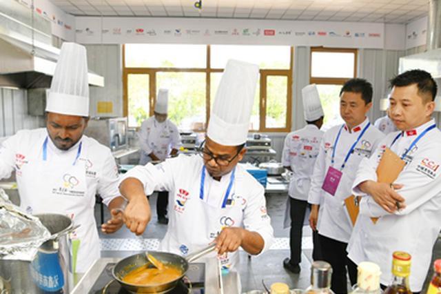 国内外烹饪精英齐聚大连金石滩 同台竞技传播中国味道