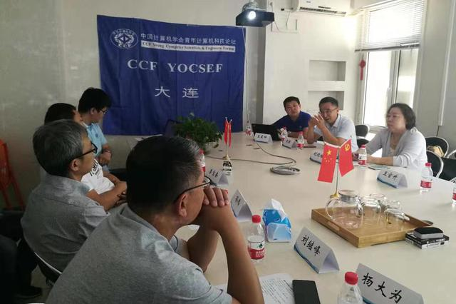 CCF YOCSEF大连携手新浪大连、公益大连举办互联网公益论坛